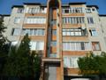 Продается2-комнатная квартираРоссия, Краснодарский край, Ейский район, Ейск, Коммунистическая улица
