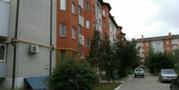 Продается2-комнатная квартираРоссия, Краснодарский край, Ейск, Кирпичная улица