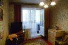 Продается3-комнатная квартираРоссия, Краснодарский край, Ейск, улица Седина