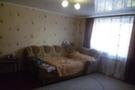 Продается1-комнатная квартираРоссия, Краснодарский край, Ейский район, Ейск, Первомайская улица