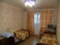 Продается2-комнатная квартираРоссия, Краснодарский край, Ейский район, Ейск, улица Розы Люксембург, 179