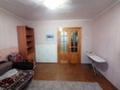 Продается2-комнатная квартираРоссия, Краснодарский край, Ейский район, Ейск, Красная улица